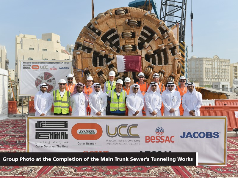 Main Trunk Sewer Project in Doha South Achieves the First CEEQUAL Design & Build Award