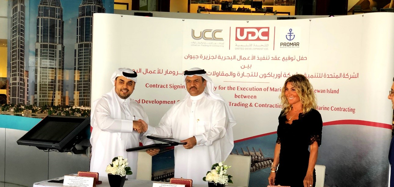 UrbaCon Trading and Contracting (UCC) Signs off Contract for Gewan Island's Marine Works Project